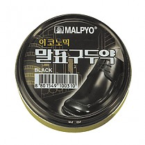 Economic MALPYO shoe polish